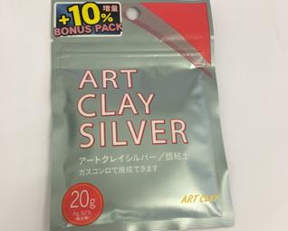 art clay sillver bonuspackungen